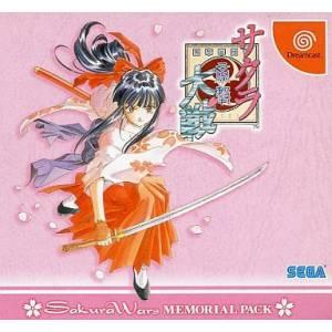 Sakura Taisen Memorial Pack + Calendar [DC - Used Good Condition]
