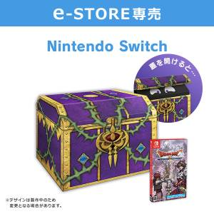 Dragon Quest X Ibara no Miko to Horobi no Kami Online - Treasure Chest Square Enix e-store Limited Edition [Switch]