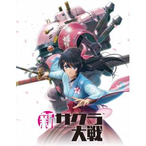 Shin Sakura Taisen / Project Sakura Wars - Famitsu DX Pack [PS4]
