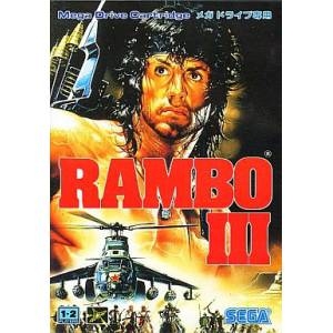 Rambo III [MD - Used Good Condition]