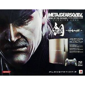 PlayStation 3 40GB Hagane MGS4 Premium Package [Used]