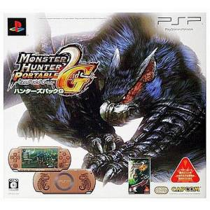 PSP Slim & Lite - Hunter's Pack G (PSP-2000 ZN) [brand new]
