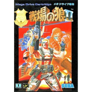 Senjou no Ookami II / Mercs II [MD - Used Good Condition]