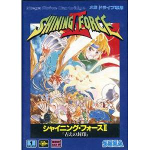 Shining Force II - Inishie no Fuuin [MD - Used Good Condition]