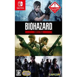 Biohazard Triple Pack [Switch]