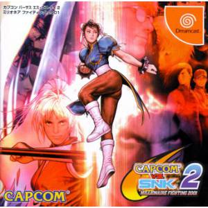 Capcom VS SNK 2 - Millionaire Fighting 2001 [DC - Used Good Condition]