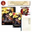 SAMURAI SPIRITS - LIMITED PACK SNK Limited Edition (Multi Language) [Switch]