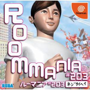 RoomMania 203 [DC - Used Good Condition]
