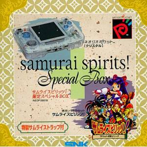 Neo Geo Pocket Samurai Spirits! Special Box [Occasion]