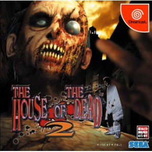 The House Of The Dead 2 [DC - Used Good Condition]