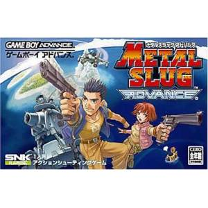 Metal Slug Advance [GBA - Used Good Condition]
