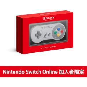Super Famicom Controller For Nintendo Switch - Nintendo Store Limited [Switch]