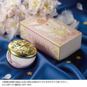 Cardcaptor Sakura - Magic Circle Face Powder Limited Edition [Bandai]