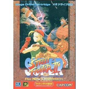 Super Street Fighter II - The New Challengers [MD - Occasion BE]