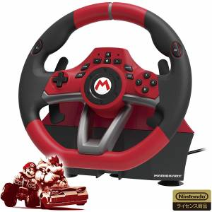 Mario Kart Racing Wheel DX for Nintendo Switch [Hori]