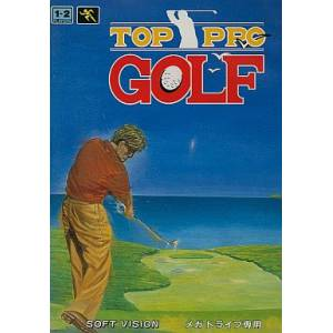 Top Pro Golf [MD - Used Good Condition]