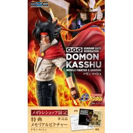 Mobile Fighter G Gundam - Domon Kasshu Limited Edition (Memorial Picture Set) [GGG / Megahouse]