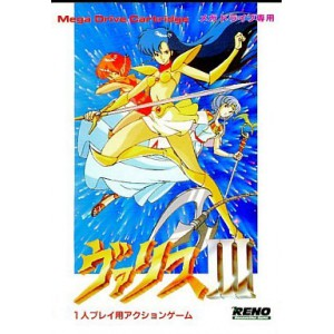 Valis III [MD - Used Good Condition]