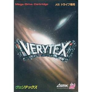 Verytex [MD - Used Good Condition]