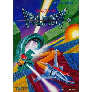 Volfied / Ultimate Qix [MD - Used Good Condition]