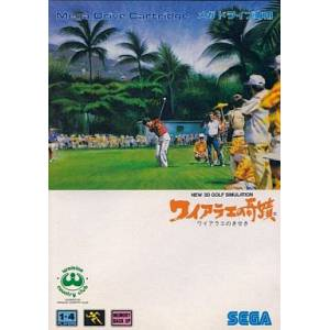 Waialae Country Club [MD - occasion BE]