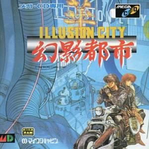 Genei Toshi - Illusion City [MCD - occasion BE]