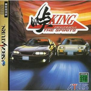 Touge - King The Spirits / High Velocity - Mountain Racing Challenge [SAT - Used Good Condition]