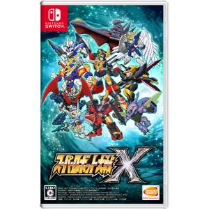 Super Robot Wars / Super Robot Taisen X [Switch]