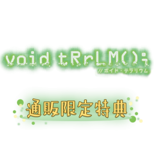 void tRrLM() // Void Terrarium - Nippon1.jp shop limited edition [Switch]