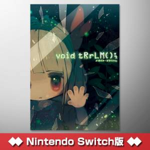 void tRrLM() // Void Terrarium - Dengeki Special Pack B2 tapestry Set [Switch]
