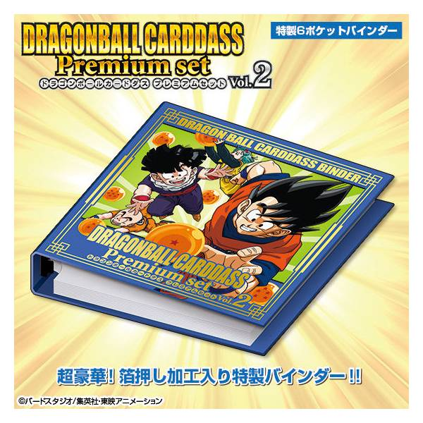 Carte Dragon Ball Z DBZ IC Carddass Part 2 #BT2-026 Rare BANDAI 2015