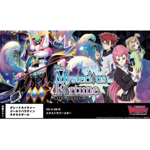 Cardfight!! Vanguard Extra Booster Vol.10 The Mysterious Fortune 12Pack BOX