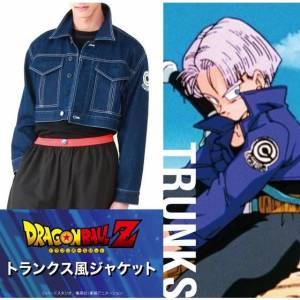 Dragon Ball Z Trunks Style Jacket Limited Edition (Trunks Length) [Goods]