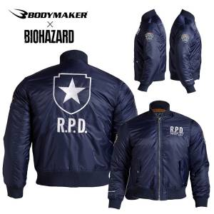 BIOHAZARD R.P.D. x BM - JACKET (XL size) Navy [Goods]