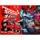 Persona 5 Scramble The Phantom Strikers - Limited Edition [Switch]