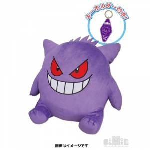 BigMore! Pokemon Gengar Plush Pokemon Center Limited Edition [Goods]