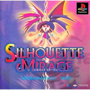 Silhouette Mirage - Reprogrammed Hope [PS1 - Used Good Condition]
