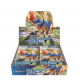 Pokemon card Sword and Shield Expansion Pack Sword BOX [Trading Cards]
