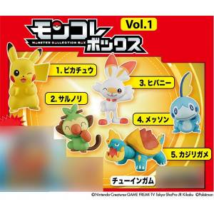 Pokemon MonColle Box Vol.1 10 Pack BOX [Goods]