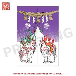Okami Special Collection Tapestry - e-Capcom Limited [Goods]