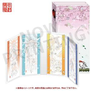 Okami Special Collection Spring / Summer / Fall / Winter One-stroke Writing Paper (with cover) - e-Capcom Limited [Goods]