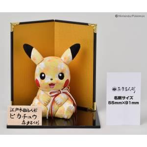 Edo wood grain doll Pikachu Limited Editon [Goods]