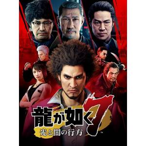 RYU GA GOTOKU 7 / Yakuza 7 - DX Pack [PS4]