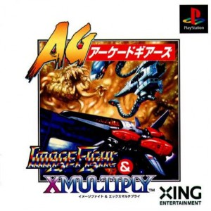 Image Fight & X-Multiply - Arcade Gears [PS1 - Used Good Condition]