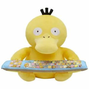 Pokemon - Psyduck PC Cushion - Bandai Premium Limited Edition [Plush Toys]