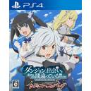 Is It Wrong to Try to Pick Up Girls in a Dungeon? Infinite Combate Standard Edition [PS4]