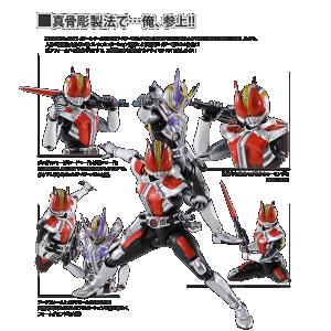 Kamen Rider Den-O Sword Form / Gun Form [SH Figuarts]