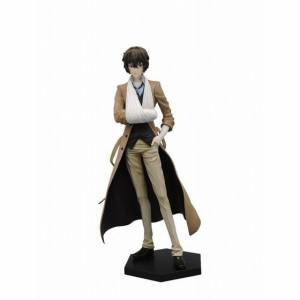 Bungo Stray Dogs - Osamu Dazai Limited Edition [Bandai / Plex]