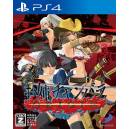 OneChanbara ORIGIN - Standard Edition [PS4]
