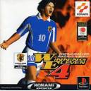 World Soccer Jikkyou Winning Eleven 4 / ISS Pro Evolution [PS1 - Used Good Condition]